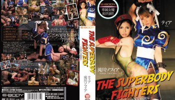 EBOD-259_A THE SUPERBODY FIGHTERS-二人の強き女格闘家- ティア 滝川ソフィア