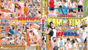 DVDES-666 A Perfect Athlete Body Magic Mirror Service! Tall!Soft Body!Muscles Muscle! !Women's Physical Education University Students Hen Vol… Of Longing